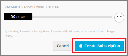 「Create Subscription」をクリック